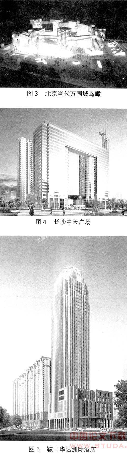 谈城市新贵族空中会所的设计