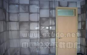 相变墙房间的蓄换热性能实测分析