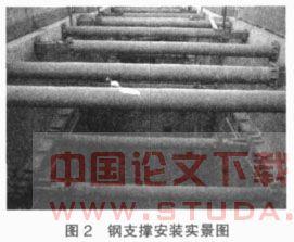 排桩支护深基坑施工技术